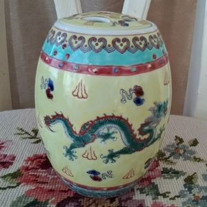 Vintage Asian Chinoiserie Flat Covered ginger jar